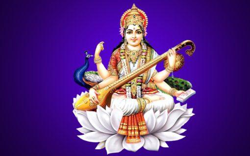 Bogini Saraswati
