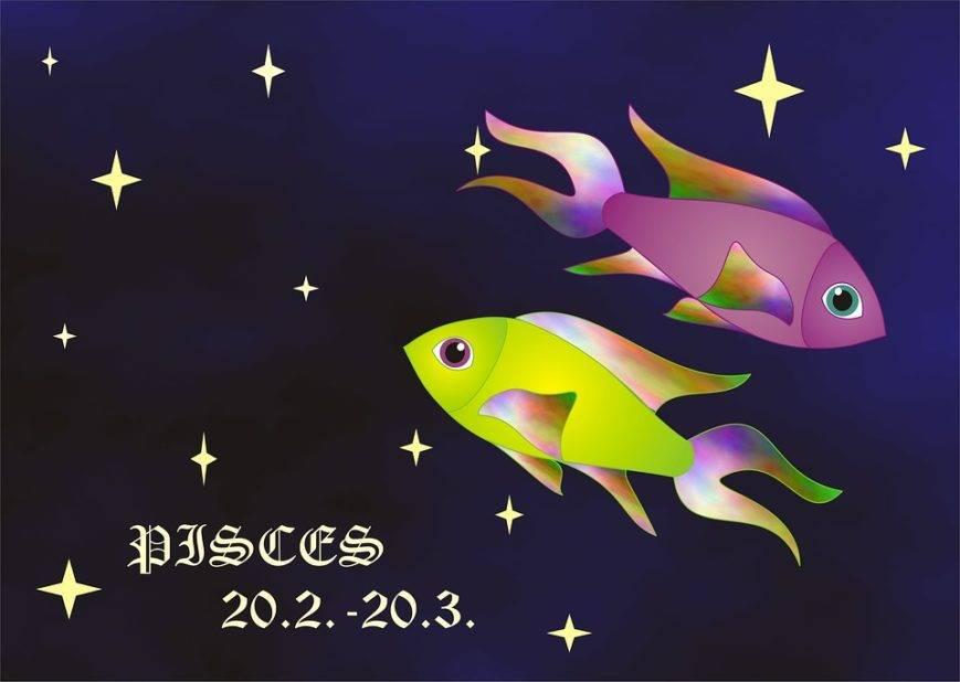 faza ryb